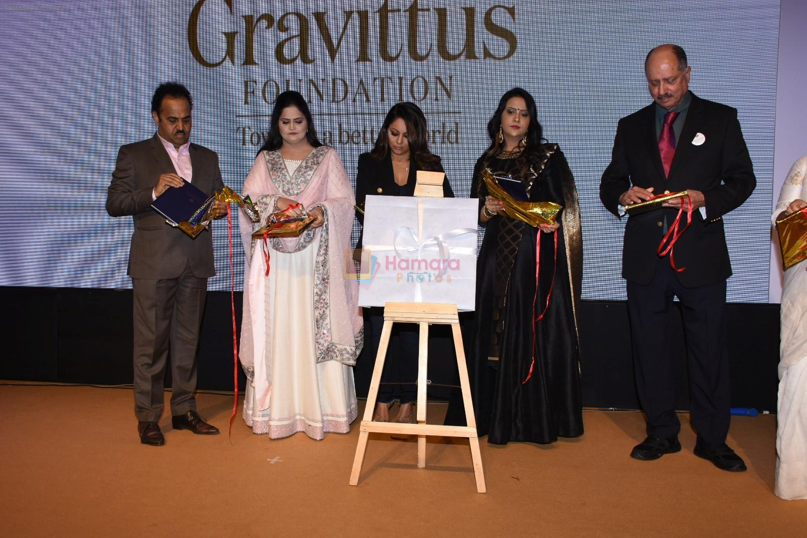 Gauri Khan, Amruta Fadnavis launch Usha Kakade's book Gravittus Ratna in pune on 3rd July 2019