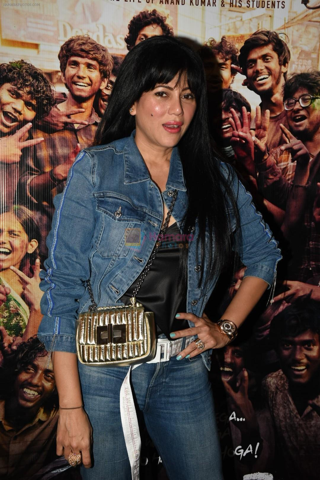 Wardha Khan at the Screening of film Super 30 in Yashraj studios, Andheri on 10th July 2019