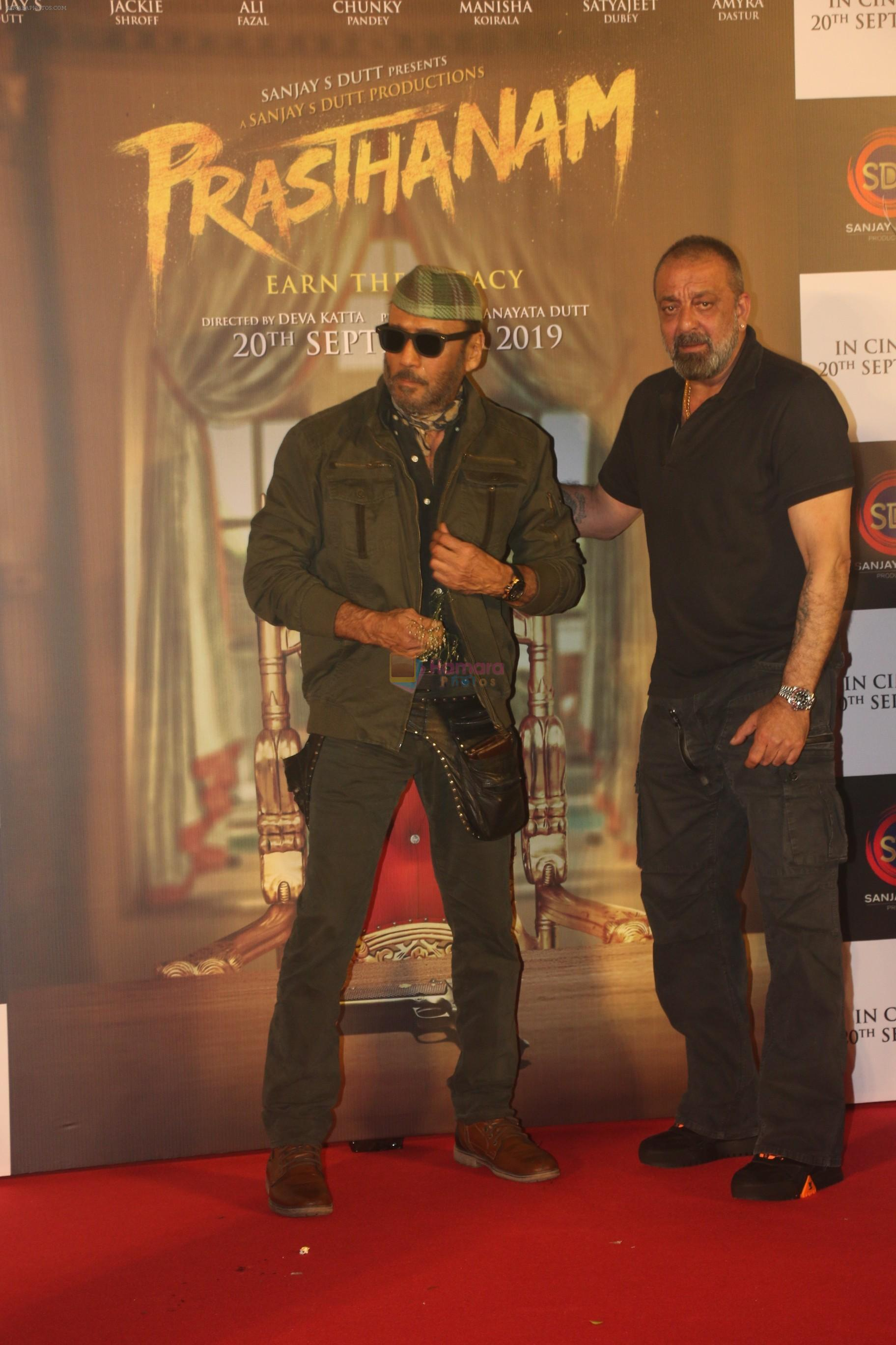 Jackie Shroff .Sanjay Dutt at the Trailer launch of Sanjay ...