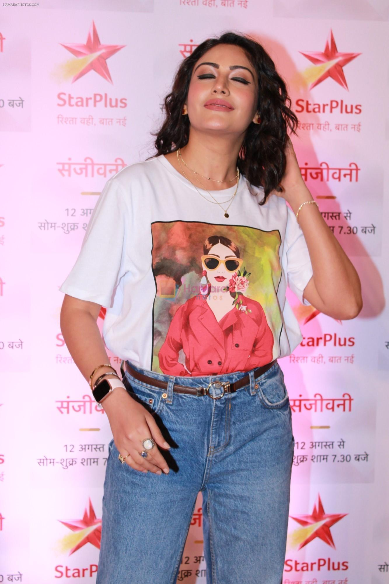 Surbhi Chandna at the Red Carpet of Star Plus serial Sanjivani 2 on 31st July 2019
