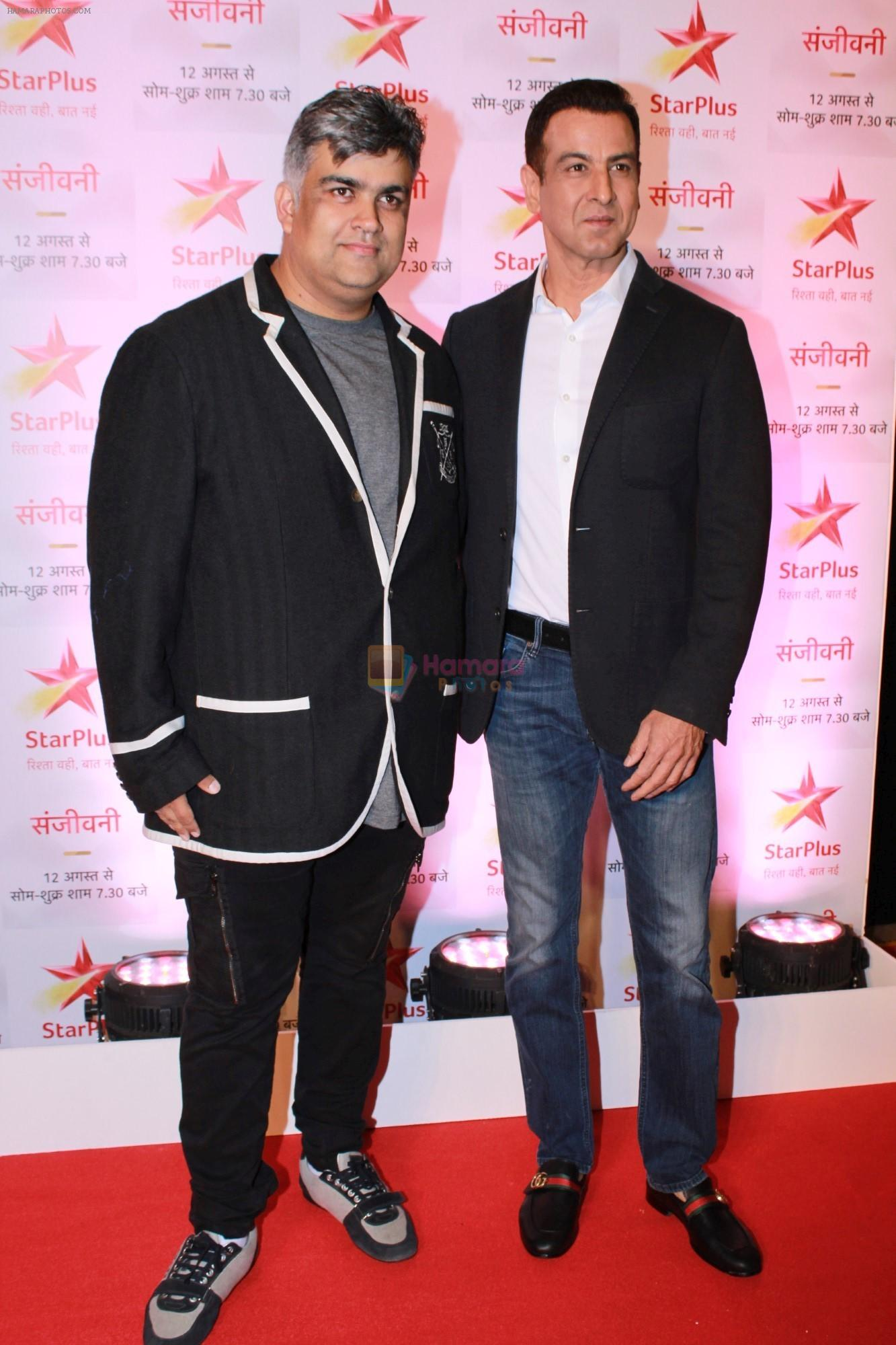 Ronit Roy at the Red Carpet of Star Plus serial Sanjivani 2 on 31st July 2019