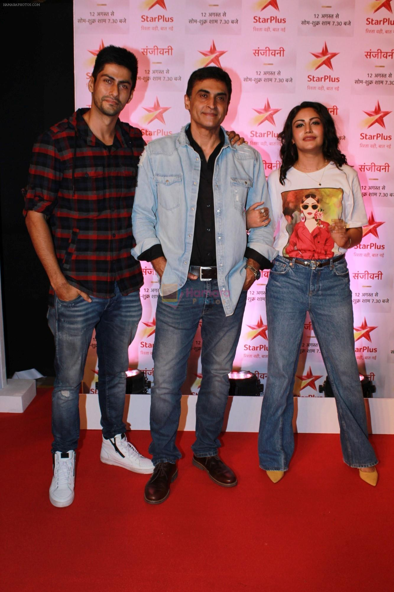 Surbhi Chandna, Mohnish Bahl, Namit Khanna at the Red Carpet of Star Plus serial Sanjivani 2 on 31st July 2019