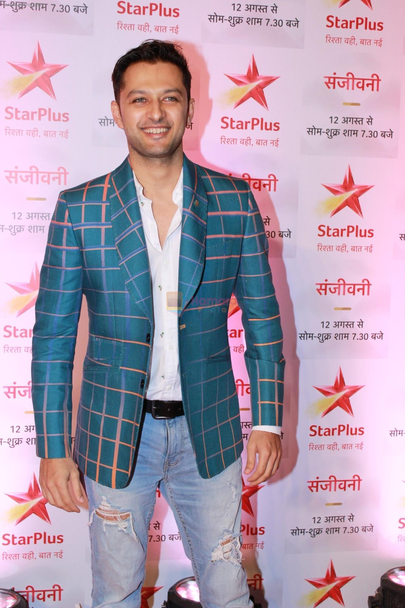 Vatsal Seth at the Red Carpet of Star Plus serial Sanjivani 2 on 31st July 2019
