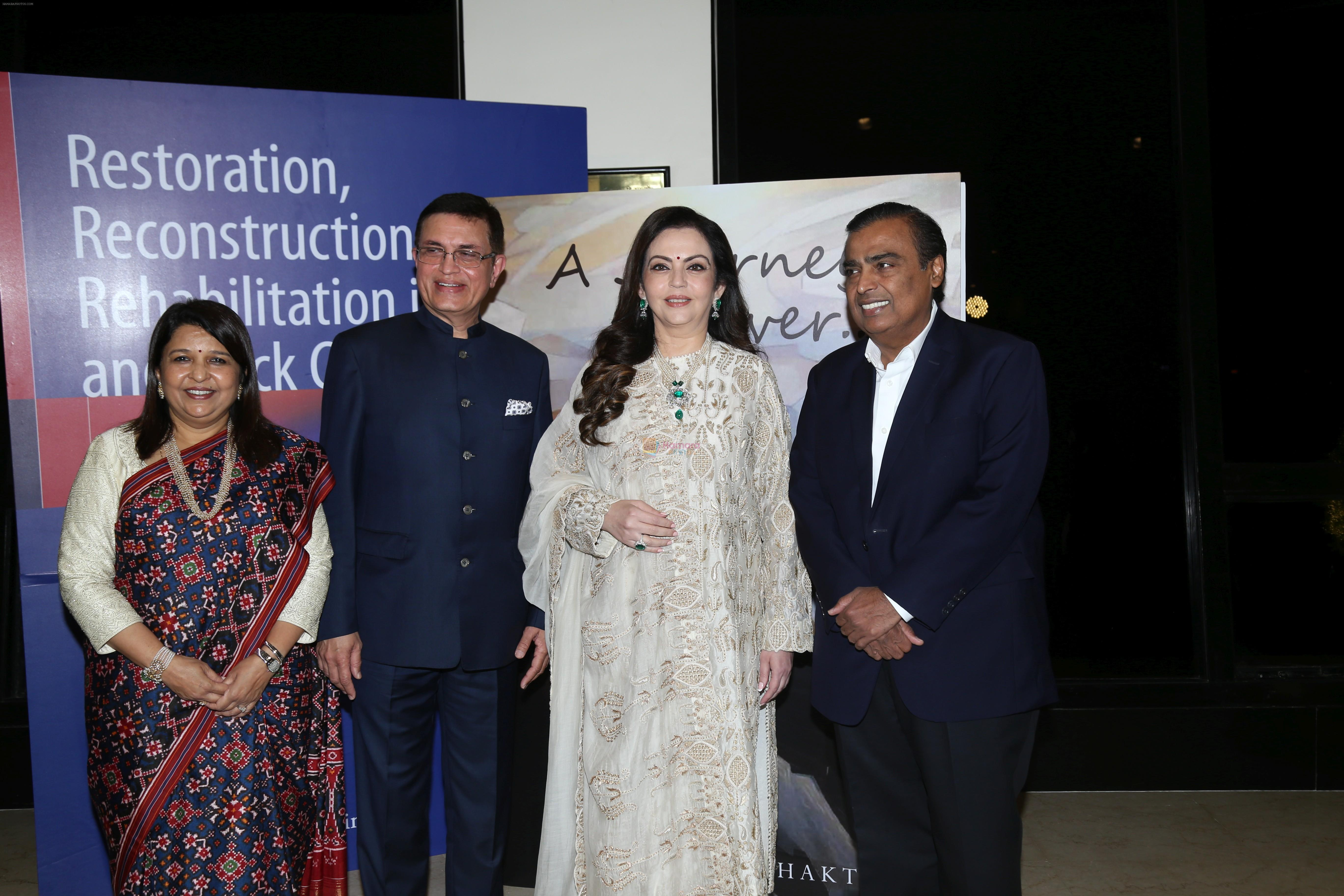 Mukesh & Nita Ambani at the book launch of Dr Vijay Haribhakti at Trident nariman point on 1st Sept 2019