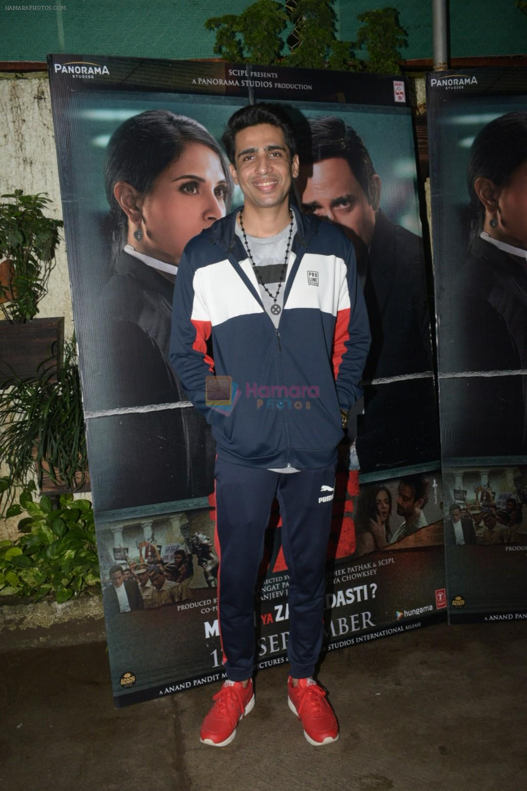 Gulshan Devaiah at the Screening of Section 375 in Sunny Sound juhu on 12th Sept 2019