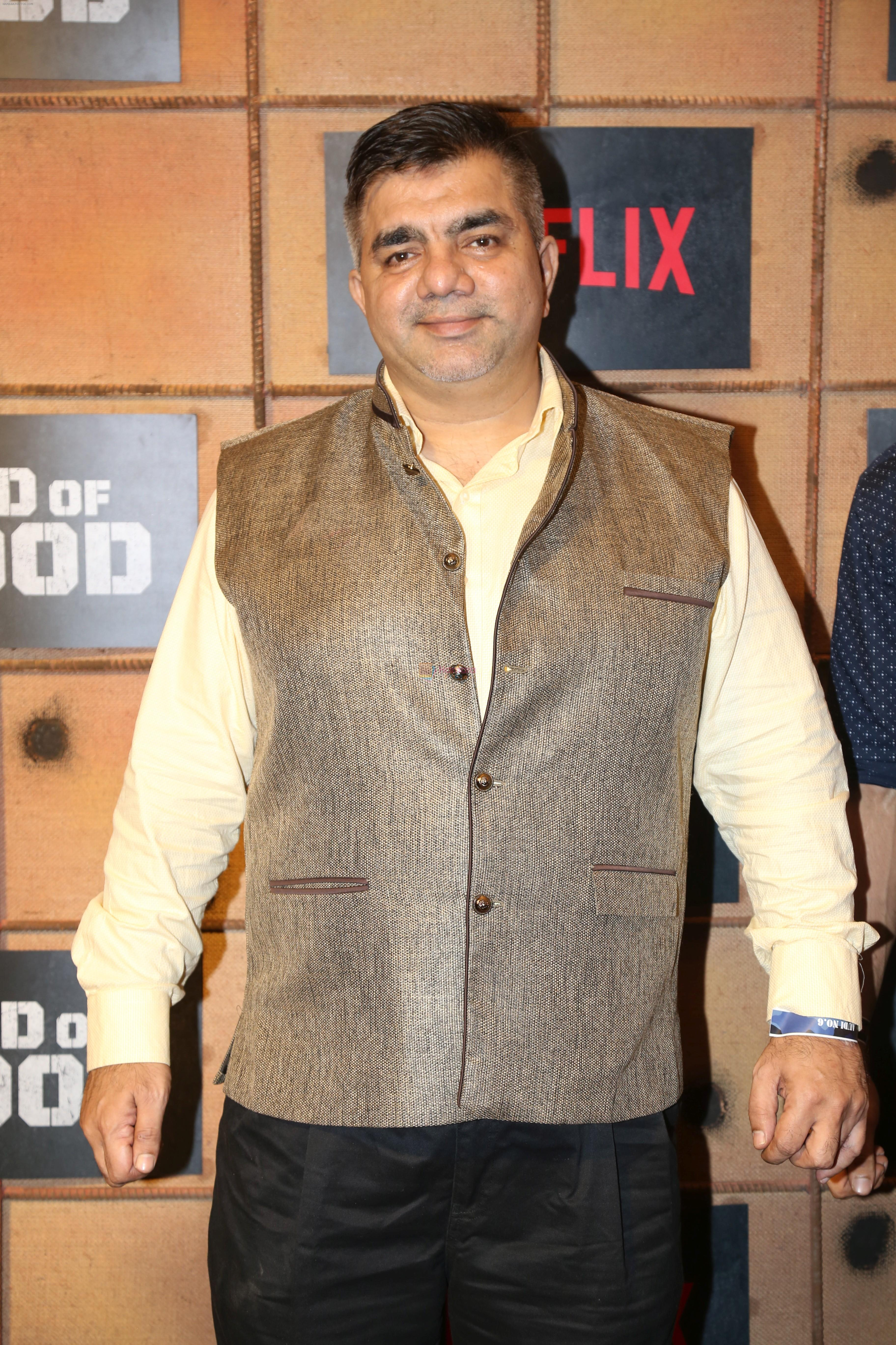 at the screening Netflix Bard of Blood in pvr Phoenix lower parel on 24th Sept 2019