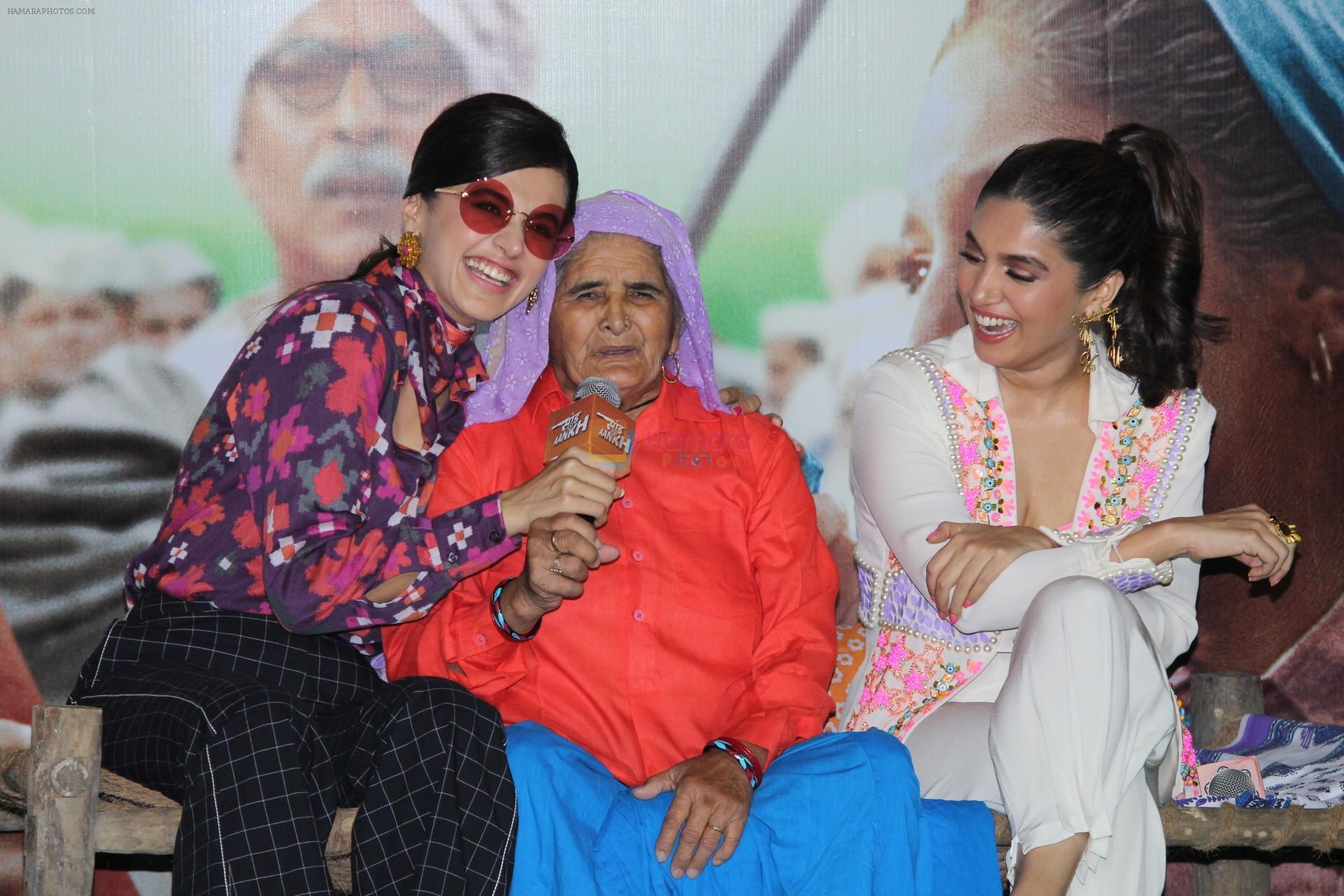 Image result for saand ki aankh director