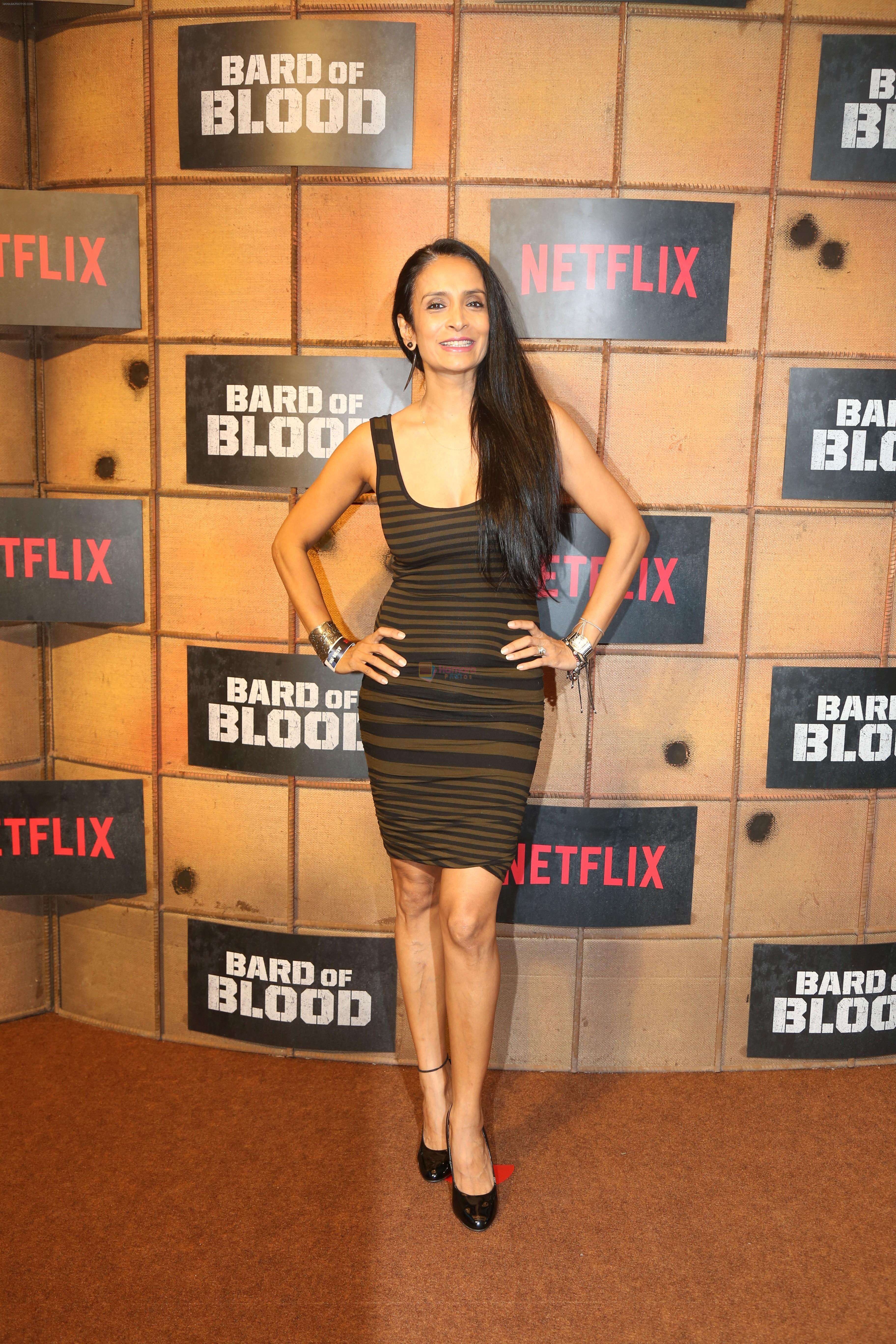 Suchitra Pillai at the screening Netflix Bard of Blood in pvr Phoenix lower parel on 24th Sept 2019