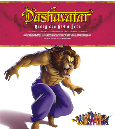movie review dashavatar mythological superheroes in action
