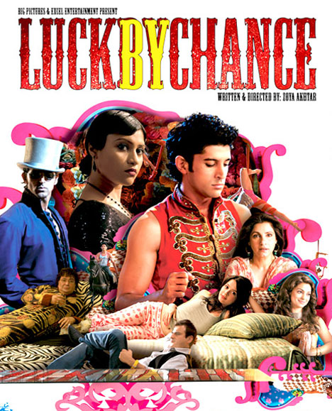 Luck By Chance: Is quality cinema