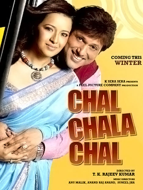 Chal Chala Chal movie