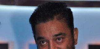 Kamal Hassan at FICCI Frames in Mumbai on 14th March 2013