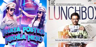 Phata Poster Nikhla Hero and The Lunchbox Posters
