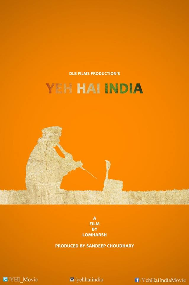 Yeh Hai India - First Look Poster