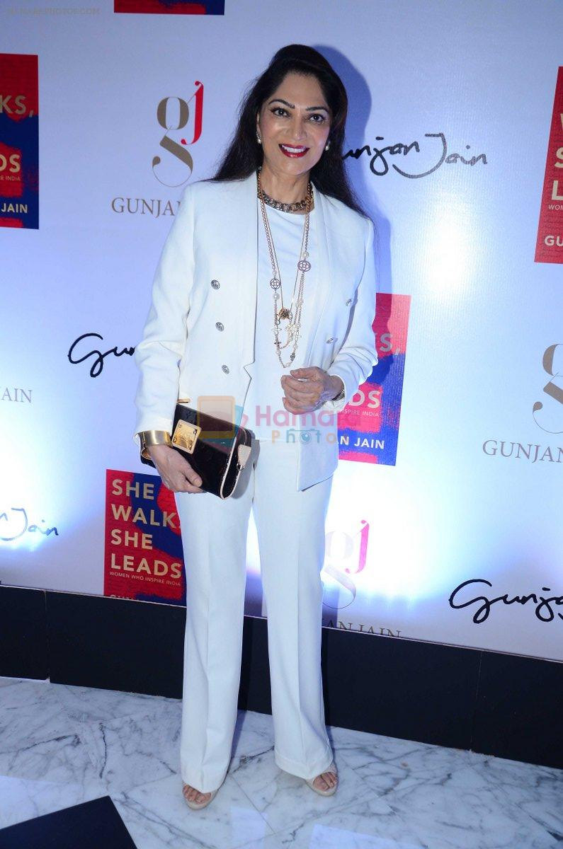 Simi Garewal at the launch of Gunjan Jain's Book She Walks She Leads on 21st July 2016